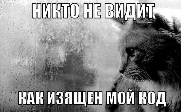 it_cat